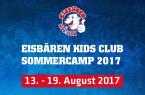 ekc_camp_2017